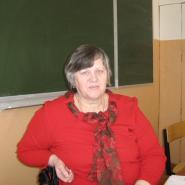 Зуйкова Ирина Ивановна